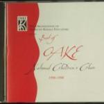 The Best of National Children's Choir (CD)